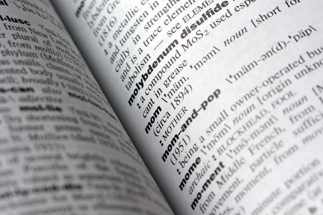 Η επιστημονική εξήγηση γιατί μερικές λέξεις είναι αστείες